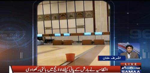Karachi's Jinnah Airport could not survive the heavy rains