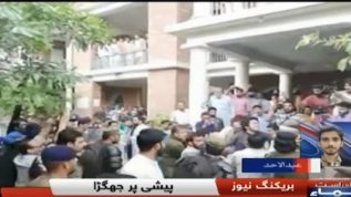 Two groups fight outside Faisalabad court