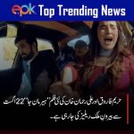 Heer Maan Ja to release abroad on 22nd August