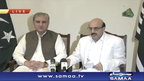 Shah Mehmood Qureshi & President Kashmir Joint Press Conference On Kashmir issues