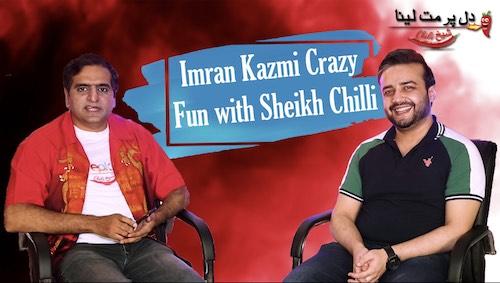 Dil Par Mat Laina - Interview with ran Raza Kazmi