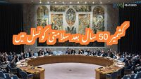 UNSC set to hold Kashmir meeting after 50 years