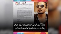 EPK News: Why Mika Singh is facing a boycott in india?