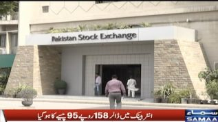 Dollar touches Rs158.95 in interbank market, PSX sheds 493 points.