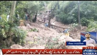 Seven die in landslide incident in Rawalakot city of Azad Jammu and Kashmir (AJK).