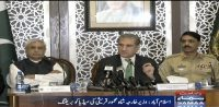 Foreign minister and DG ISPR joint press conference on Kashmir issue.