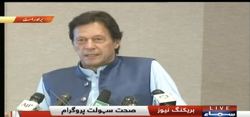 The state of Madina was founded on justice : PM Imran Khan