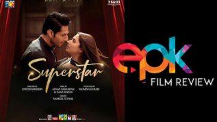 EPK Film Review: Superstar