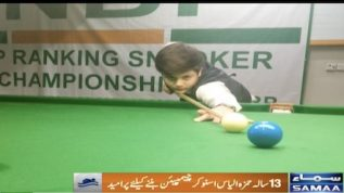 13-year-old Hamza Ilyas hopes to become a snooker champion.