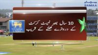 Sri Lankan cricket team has agreed to play in Pakistan