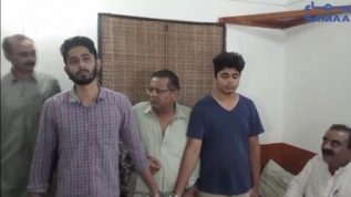 Karachi police arrested suspects who killed a 16-year-old child.