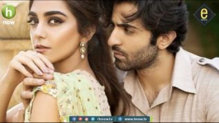 E-Story – Are Maya Ali and Sheheryar Munawar dating?