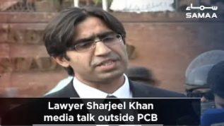 Lawyer Sharjeel Khan media talk outside PCB