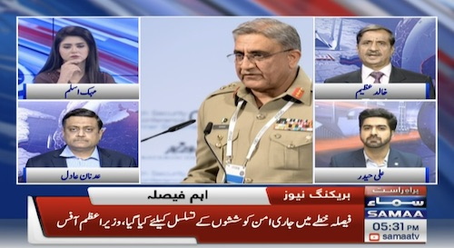 Senior political analysts & anchors opinion on extension of general Bajwa