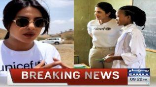 Pak actress urges removal of Priyanka Chopra as Goodwill ambassador