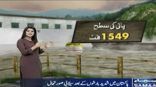 Flood alerts in Punjab, KP after India releases water