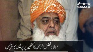 Imran Khan has sold Kashmir to India : Maulana Fazal-ur-Rehman