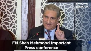 PM Imran Khan Informed Donald Trump about the current situation in occupied Kashmir : FM Qureshi