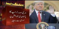 Donald Trump called Modi on Imran Khan's wish.