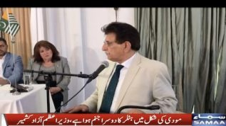 There is no difference between Modi and Hitler : Raja Farooq Haider