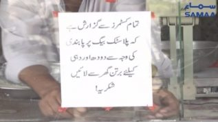 Shopkeeper refuses to sell items in plastic bag