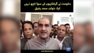 Khawaja Saad Rafique talk to media