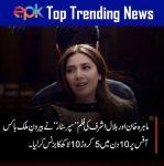 EPK News: Film Superstar does tremendous business abroad