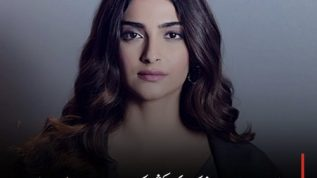 EPK News: Sonam Kapoor sad over Kashmir issue