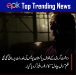 "EPK News: Trailer of film ""Daal Chaawal"" released"