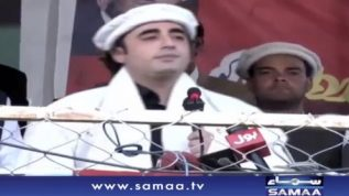 We will raise voice for our Kashmiri siblings : Bilawal Bhutto