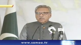 Promoting trade is the responsibility of the government : Arif Alvi