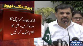 Waseem Akhtar is responsible for Karachi's problems : Mustafa Kamal