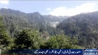 Pakistan Army's befitting response to Indian attack