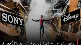 EPK News: Save Spiderman