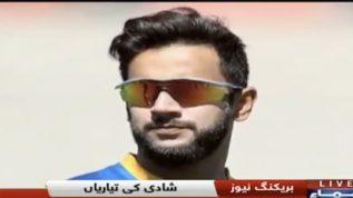 Pakistani cricketer Imad Wasim has announced his wedding date.