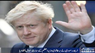 Pakistan and India should settle Kashmir issue together : Boris Johnson