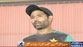 The PCB selects the team captain : Asad Shafiq