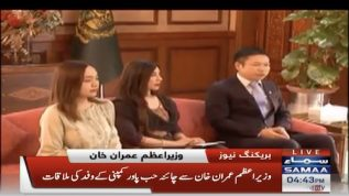 China PM's delegation meets with PM Imran Khan