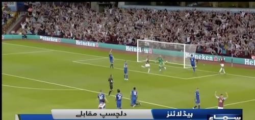 English Premier League: Aston Villa nay Everton ko hara dia