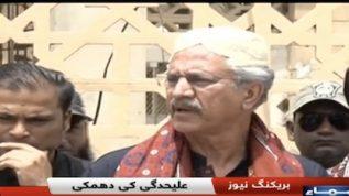 PTI nay hamari votes say hakoumat banai : Waseem Akhtar