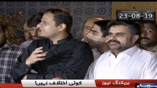 Ali Zaidi say koi ikhtilaf nahi hay : Waseem Akhtar