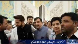 Pakistani cricketer Imad Wasim ki Sania Ashfaq sy shadi ho gaey