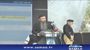 Islamabad mein Kashmir rally mein actor Shaan Shahid key taqreeb sa khitab
