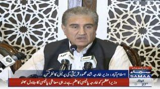 Shah Mehmood Qureshi key press conference