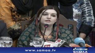 Mishal Malik ki masala Kashmir kay uper Press Conference