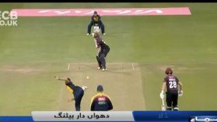 Babar Azam ki T20 blast may shandar batting