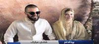 Hamza Abbasi nay shadi karli