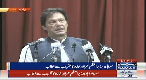 Swabi mein Wazeer e Azam Imran Khan ka qoum se khitaab