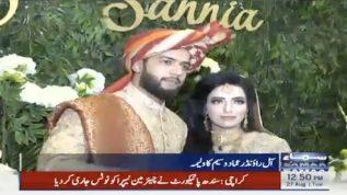 Islamabad mein Cricketer Imad Wasim kay walima key taqreeb