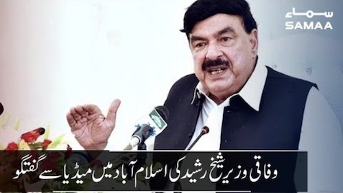 Federal Minister Sheikh Rasheed key Islamabad mein media say guftagu